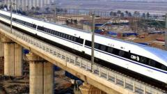 Fares for Mum-Ahmd bullet train likely between Rs 250 and Rs 3k: NHRCL