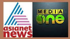 I&B ministry lifts 48-hour ban on Asianet News, Media One