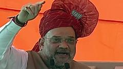 Cong practises vote bank politics, can't take stand on nationalism: Shah
