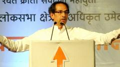 Will not let Rahul Gandhi come to power by supporting traitors, says Thackeray