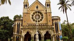 Mumbai University announces third merit list for first year degree courses