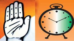 LokSabha 2019: Cong-NCP to announce State seat-sharing today