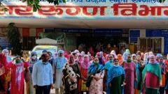 Pimpri-Chinchwad: YCM hospital nurses protest for two hours for various demands