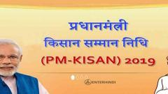 Rs 36,000 cr disbursed to farmers under PM-KISAN