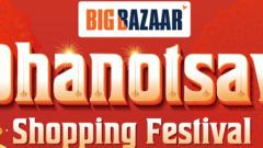 Big Bazaar's shopping festival takes off