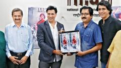 Determined to make IFFI '19 memorable: Bhandarkar