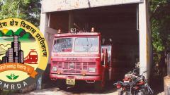 PMRDA to strengthen firefighting services