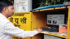 People suffer with fewer online PUC centres