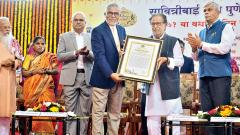 SPPU honours eminent persons on foundation day