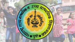 SSC 2018 results declared by State Board