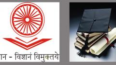UGC throws open doors to foreign PhD degree holders