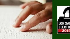 LokSabha 2019: Visually impaired get Braille-enabled papers to vote