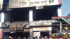 Five killed in fire in saree shop in Uruli Devachi; two arrested