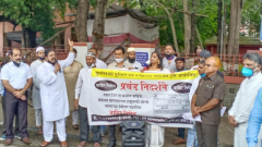 MMM and CCT organisations had opposed the tender process being carried out by the civic body. The organisations held protests on Friday (August 21) at the main gate of the Pune Municipal Corporation (PMC) and opposed the tender process.