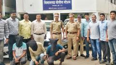 Fake Vehicle Loan Gang Busted, 3 Held