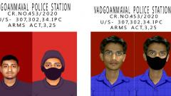 Police release sketch of suspects involved in Wadgaon Maval farmhouse manager murder case