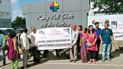 The victims in the DSK group fraud case gathered outside the Ruby Hall Clinic in Wanawadi to express their support to the Investigating Officer  ACP (EOW) Nilesh More who was admitted to the hospital for stress related ailment.