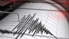 Earthquake of 4.4 magnitude hits Jammu and Kashmir