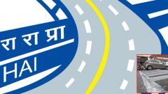 NHAI launches drive to remove speed breakers from national highways