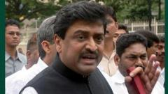 There is a breakdown of law and order in State: Chavan