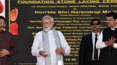 Pak synonym for terrorism, security forces given free hand to punish Pulwama attack perpetrators: PM