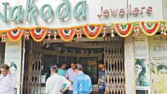 Nakoda Jewellers Burgled of Rs 29.35 Lakh In The City