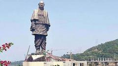 Coronavirus India: Ad to sell Statue of Unity uploaded on OLX, case filed