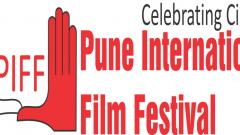 17th PIFF to be held from January 11 to 17