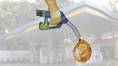 Petrol price cut to its lowest level in 2018