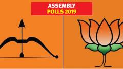 BJP holds interviews for 3 assembly seats