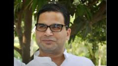 Prashant Kishor questions Nitish Kumar's development model in Bihar
