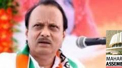 Vidhan Sabha 2019: Congress-NCP alliance will win 175 seats in polls: Ajit Pawar