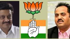 Candidates undecided in Cong vs BJP Pune fight