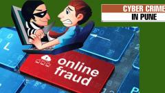 Professor loses Rs 1.43L to online fraudsters