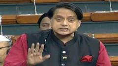 Tharoor submits notice in LS to oppose introduction of Citizenship Bill