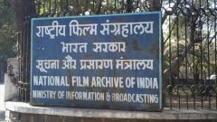 NFAI, FTII sign MoU for transfer of 3 acres' land