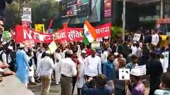 Protest march in Pune against CAA, NRC