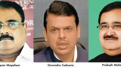 Allegations of scams put BJP's credibility at stake in Maharashtra