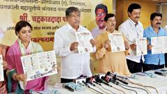 Chandrakant Patil releases BJP manifesto for Kothrud