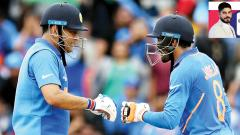 ICC Cricket World Cup 2019: India falters when it mattered most