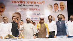 BJP state president and Union Minister of State for Consumer Protection Raosaheb Danve and Pune MP Girish Bapat were felicitated by Pimpri Chinchwad BJP unit in Pimpri on June 10, 2019.