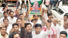 NCP workers protest against ED probe against Pawar