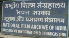 NFAI to celebrate 'World Day of Audio-Visual Heritage' today