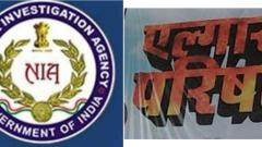 NIA drops sedition charge against accused persons