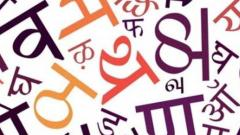 Panel formed to make Marathi compulsory