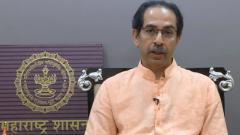 Maharashtra CM Uddhav Thackeray: My Family My Responsibility campaign to begin from September 15