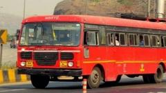 Pune: E-pass not required for intra-district travel clarifies MSRTC