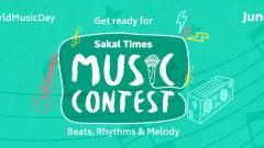 Show the world your musical skills on this World Music Day