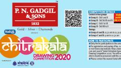 Overwhelming response for 'Sakal Drawing Competition'