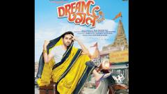 Ayushmann Khurrana's 'Dreamgirl' to have a 5-city trailer launch!